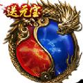 烈火斩手游官网安卓版 v1.9.0