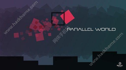 平行世界parallel world游戏安卓版图5: