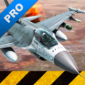 模拟空战无限金币中文破解版 v3.1