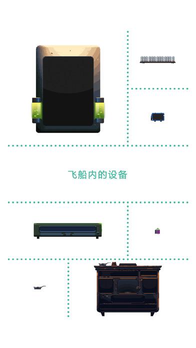 绿色星球2手机游戏官网下载(Green the Planet2)图3: