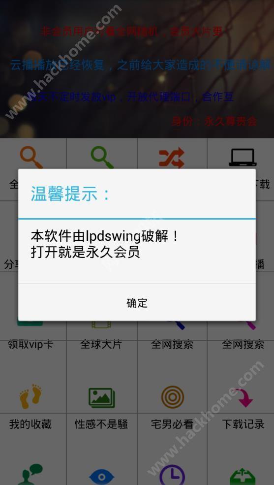 下载手机云播app
