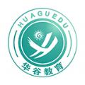 华谷教育官网app下载 v1.9.0