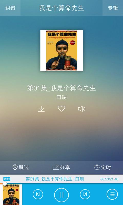 安卓软件阅读学习→