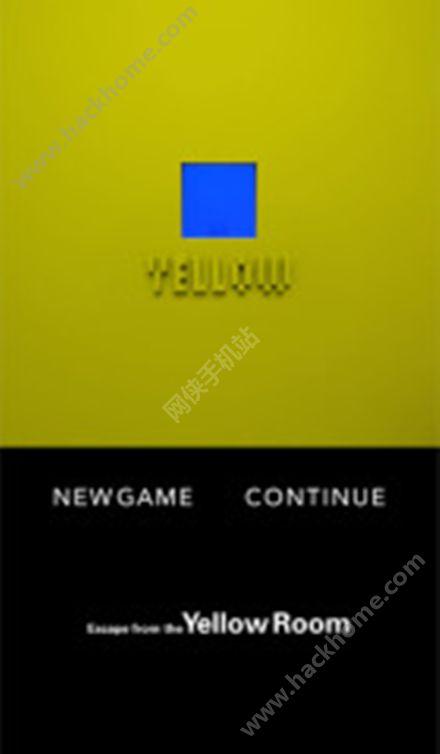黄色房间逃脱内购安卓破解版(YellowRoom)图2: