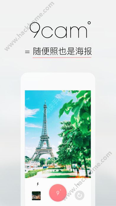 9cam安卓版app软件下载图2: