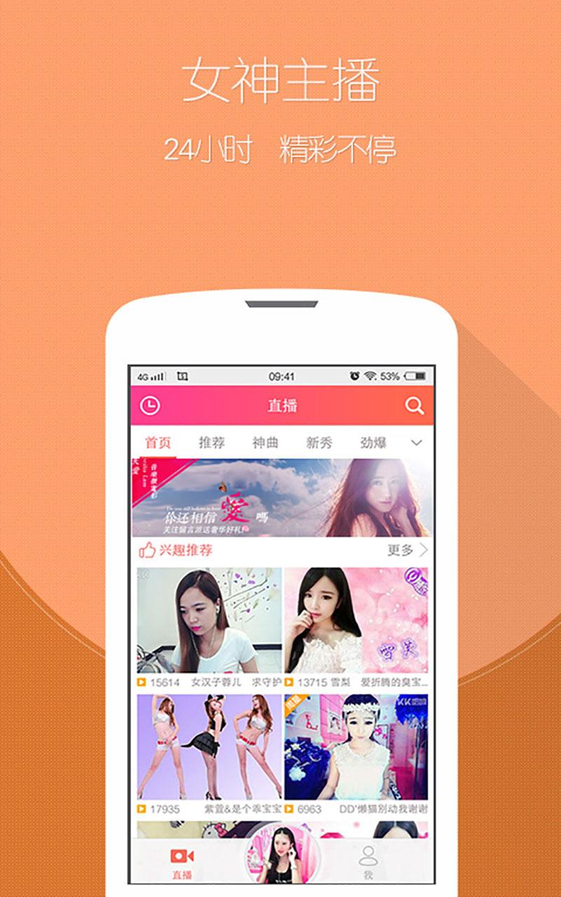 美女直播造小人app 蝶恋花直播app黄大全