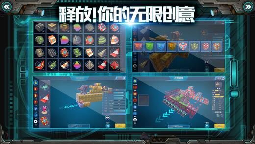 我的战舰online手游官网正式版图3: