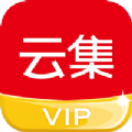 云集VIP官网版
