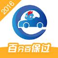 驾考精灵app手机版下载 v1.2.6.5