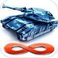 无限坦克官网版
