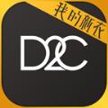 D2C官网版