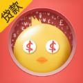 财鸟贷款app