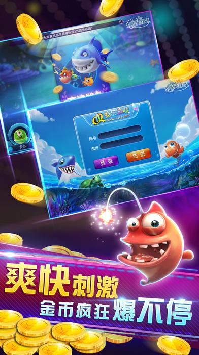 捞腌菜手机游戏官网正版图1: