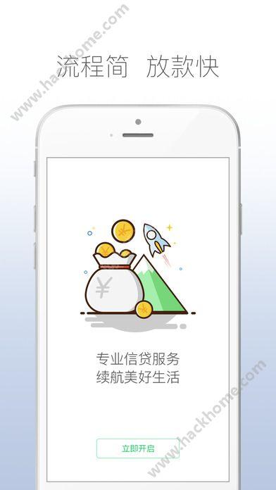 银钱铺子官网app下载安装图3: