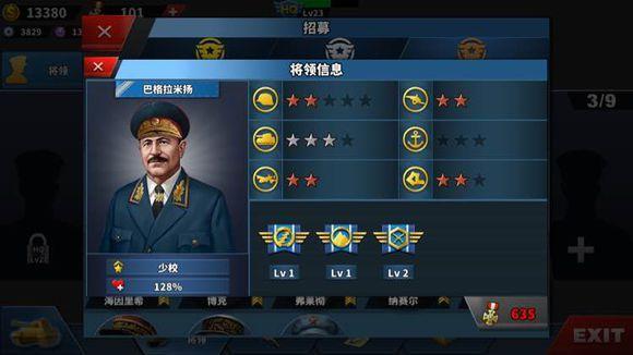 世界征服者4哪些将领好 将领选择推荐[多图]图片4