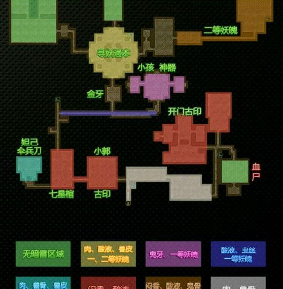 长生劫攻略大全 长生劫全关卡通关攻略[多图]图片11_幸运飞艇投注平台|专业人工在线|全天精准计划