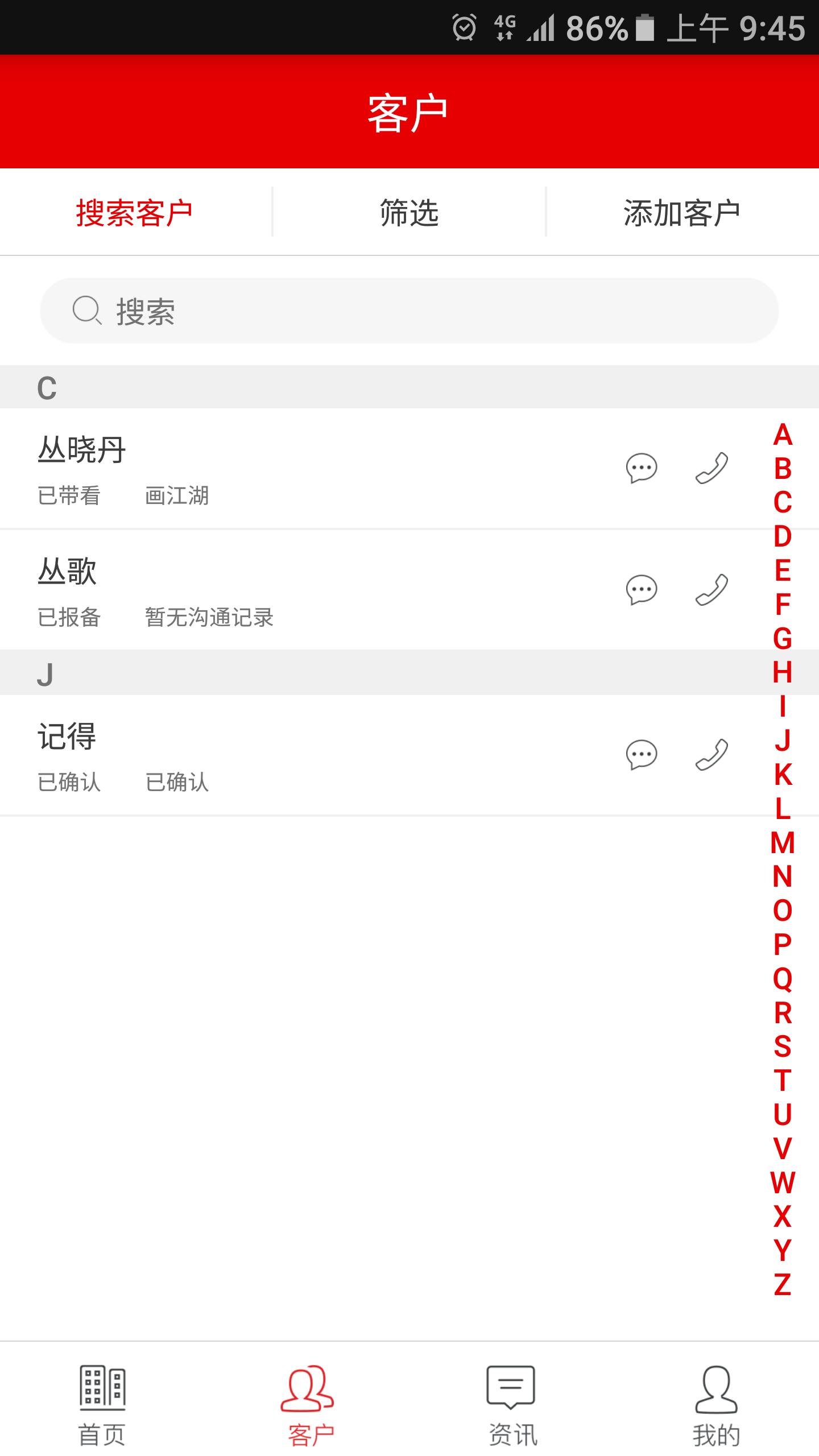 透明售房网成都app 杭州透明售房网官网网址