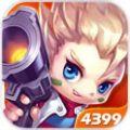 4399小小枪王官方网站正版游戏 v3.3