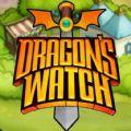 龙之守望官方网站正版手游(Dragons Watch) v1.0