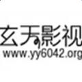 6042玄天影视手机网站首页
