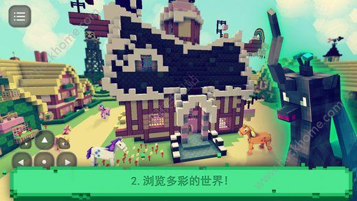 小小马生存游戏中文安卓手机版图2: