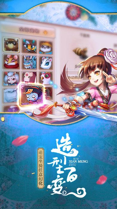 大唐西游手游官方网站最新版图3: