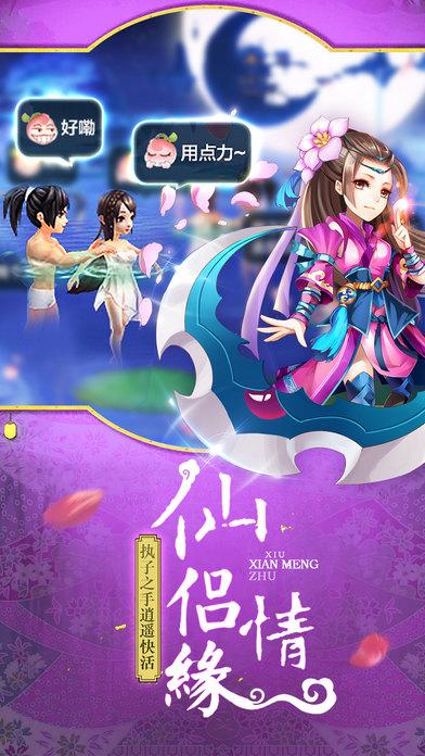 大唐西游手游官方网站最新版图5:
