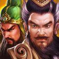 策略三国单机版游戏无限金币内购破解版 v3.0.0