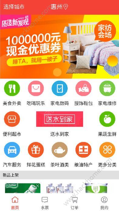黔慧生活app手机版下载图2: