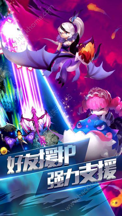 雷龙战机官方网站手游正版图5: