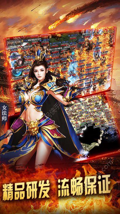 英雄狂战传奇手游官网正版图2: