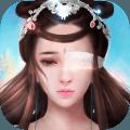 三生三世十里桃花官方网站游戏下载 v1.0.0.1
