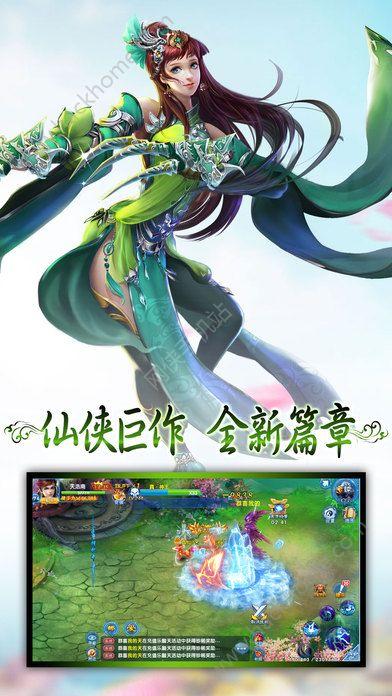 逆麟传说手游官方网站图1: