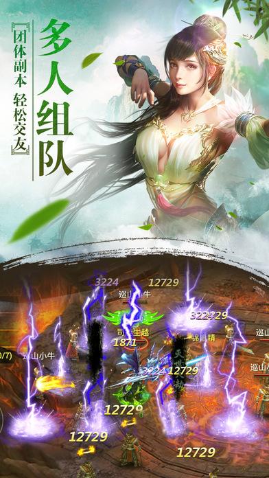 天御苍穹游戏官方网站下载图1: