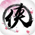 江湖豪侠传九游版官方安卓游戏下载 v1.0.1