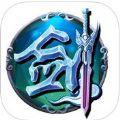 论剑文字游戏