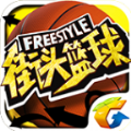腾讯街头篮球手游3月2日语音系统新版本下载 v1.2.0.4