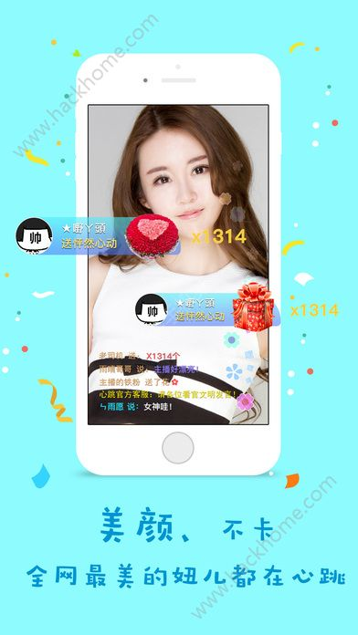 心跳直播平台官网app下载安装软件图3: