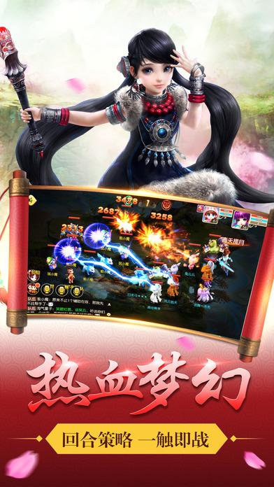 梦幻物语官网手机游戏最新版图2: