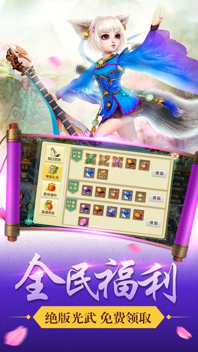梦幻物语官网手机游戏最新版图4: