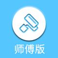 家自装师傅版app手机版下载 v1.0.6