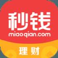 秒钱理财红包2016手机版app v1.0