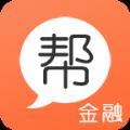 金融考试帮app下载手机版 v1.0.0