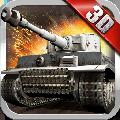 掌趣3D坦克争霸2官网最新版(快节奏坦克对战缔造者) v1.2.0