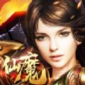 决战仙魔手游官方网站 v1.0