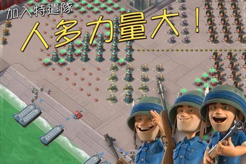 海岛奇兵九游版官方版最新下载图5: