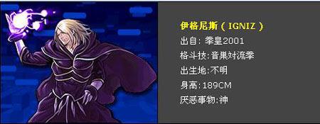 拳皇wing2.0下载_拳皇wing2.0手机版出招表大全 全人物出招表[多图] 完整页 - 高手 ...