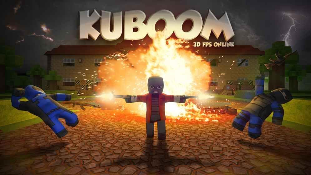 酷炸射击手游中文版免费下载(KUBOOM)图4: