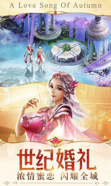 幻城手机游戏官方网站图5: