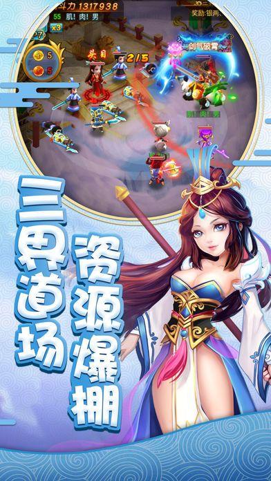 奇缘萌侠手游官方正式版图3: